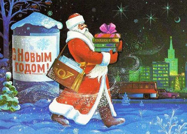 Как празднуют Новый Год в Украине